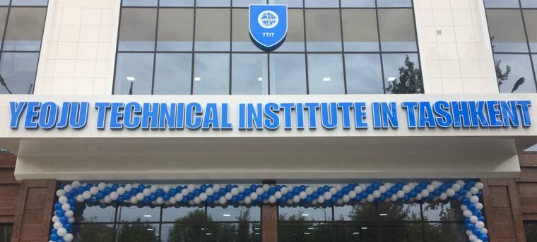 YEOJU technical institute in Tashkent