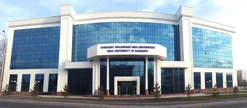 Inha university in Tashkent